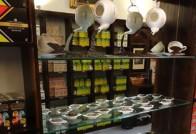 Изображение - Бизнес план чайной лавки с расчетами CHay