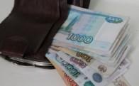 Где можно заработать 100000 рублей